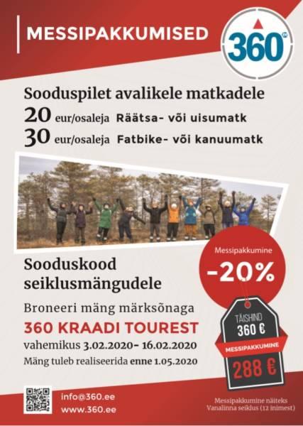 Tourest_360KRAADI